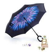 長柄傘反向傘雙層長直柄晴雨兩用傘遮太陽傘防紫外線個性反向傘XW全館滿千88折