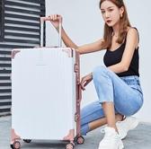 行李箱 行李箱ins網紅小型拉桿箱女20寸旅行箱24大容量密碼箱男箱子超大 零度 WJ