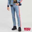 Levis 男款 上寬下窄 / 512 Taper 低腰修身窄管牛仔長褲 / 撞色反光邊條