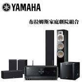 11月預購 YAMAHA 山葉 RX-V6A+NS-F350+NS-P350+NS-SW300 布拉姆斯家庭劇院組【公司貨保固+免運】