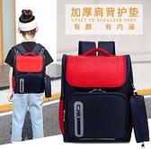 書包 拉桿書包女小學生書包三到六年級男童2021新款韓版兒童書包一年級【快速出貨八折下殺】