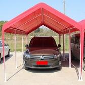 促銷款車庫 戶外車棚移動車棚家用汽車遮陽雨棚車庫防曬防雨簡易方便移動帳篷
