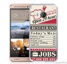 ✿ 3C膜露露 ✿【復古單張*硬殼】HTC ONE ME手機殼 手機套 保護套 保護殼