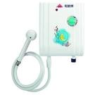 【刷卡分期+免運費】 和家牌 電熱水器  UT-1000 / UT1000『瞬熱式』全機保固一年 電能即熱型熱水器
