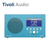 [Tivoli Audio]AM/FM CLOCK RADIO 藍牙鬧鐘收音機喇叭-藍色 ALBERGO【福利品】【現貨供應中】
