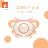 gb好孩子嬰兒安撫奶嘴0-18個月新生兒超軟硅膠寶寶安睡奶嘴2只裝