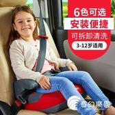 宇通貝歐科兒童安全座椅增高墊兒童汽車-奇幻樂園