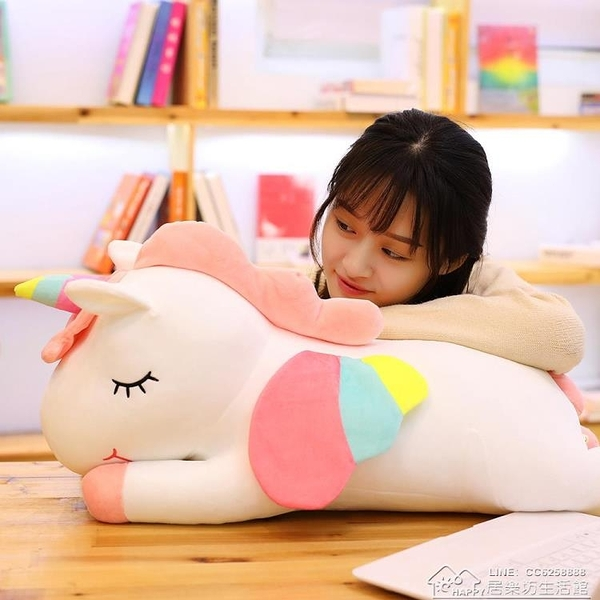 快速出貨 可愛獨角獸公仔玩偶毛絨玩具布娃娃抱枕女孩睡覺抱著床上生日禮物 【2021新年鉅惠】YYJ
