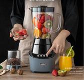多樂榨汁機家用全自動多功能炸果汁豆漿打水果攪拌輔食料理機小型  (橙子精品)
