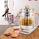 燒水壺保溫一體全自動恒溫電熱水壺透明玻璃燒茶煮茶器煲泡茶家用【父親節禮物】