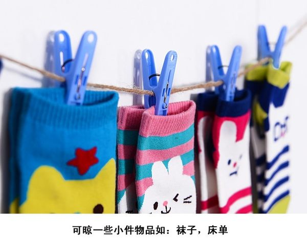 [協貿國際]  強力衣夾+小籃子內衣夾塑料防風晾衣夾 (2個價)