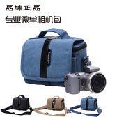 微單包 保護套/相機包 適用索尼NEX-5T/5R/A5100/A5000/A6000L 安妮塔小舖