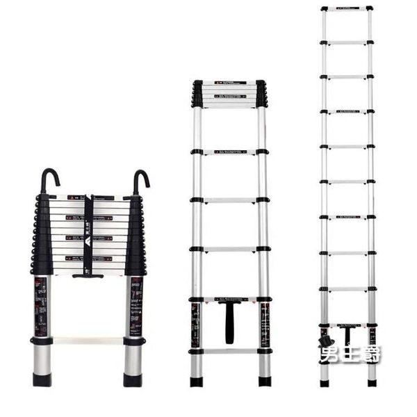 鋁梯鋁合金伸縮梯折疊人字梯加厚工程閣樓梯子家用梯升降梯直升XW