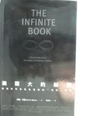 【書寶二手書T8/科學_PNZ】無限大的祕密:突破科學與想像極限的無限簡史_約翰.巴羅