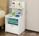 簡約現代床頭櫃多功能收納櫃儲物簡易床頭櫃床邊小櫃子igo ciyo黛雅