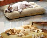 寵物窩狗窩可拆洗冬加厚泰迪寵物窩中大型犬金毛狗床狗墊子網紅狗狗用品 海角七號