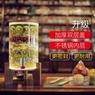 密封罐 酵素桶家用水果果汁泡酒罐發酵罐耐...