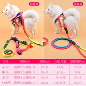 牽引繩狗鍊子小狗狗牽引繩中型小型犬項圈背帶遛狗繩泰迪薩摩耶寵物用品 雙12快速出貨八折