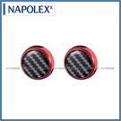 【愛車族購物網】日本NAPOLEX 牌照螺絲蓋-紅邊碳纖(1組2入)