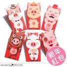 創意豬年春節新年豬狗造型紅包袋 6款/組...