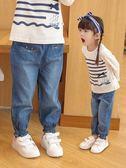 女童牛仔褲春秋嬰兒寶寶寬松小童兒童褲子【奇趣小屋】