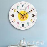 掛鐘動物掛鐘靜音鐘錶現代客廳創意鐘錶家用時鐘壁鐘 XW2575【潘小丫女鞋】