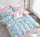 【貝淇小舖】 100%純棉印染/ 一點點 (雙人床包+2枕套)共三件組