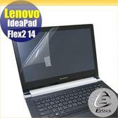 【EZstick】Lenovo FLEX 2 14 專用 靜電式筆電LCD液晶螢幕貼 (可選鏡面防汙或高清霧面)