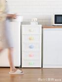 床頭夾縫收納櫃30cm抽屜式塑料縫隙櫃廚房衛生間置物架窄櫃儲物櫃 開春特惠 YTL