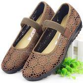 老人老北京布鞋女老太太鞋子 平底新款奶奶鞋 中老年媽媽夏季網鞋   夢曼森居家