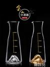 酒壺 創意冰山分酒器水晶玻璃白酒分酒器家用小酒壺描金刻度醒酒器 韓菲兒