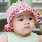 嬰兒帽 嬰兒帽子春秋季薄款0-3-6個月新生寶寶遮陽帽兒童漁夫帽韓版可愛 童趣屋