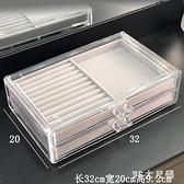 防塵首飾收納盒絨布首飾盒大容量透明簡約耳釘耳環手鐲項鏈耳飾盒 SN10【MG大尺碼】