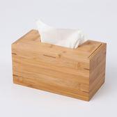 竹樂生活面紙盒-生活工場