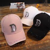帽子女鴨舌帽手工鑲鉆水鉆棒球帽女韓版新款時尚潮百搭夏季遮陽帽『韓女王』