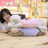 公仔毛絨玩具睡睡小綿羊情侶玩偶布娃娃兒童男友禮物送女生  探索先鋒