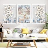 鑽石畫 十字繡2020大幅客廳新款麋鹿三聯畫貼滿磚自己手工小件大氣鉆石畫