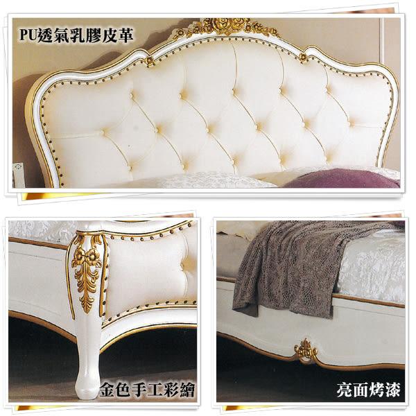 【水晶晶家具/傢俱首選】艾麗絲頂級桃花心實木法式象牙白金邊6呎加大雙人床 JF8003-1