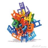 兒童節禮物DIY疊疊椅兒童男孩女童積木拼裝益智智力玩具3-4-5-6周歲 蜜拉貝爾