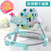 學步車 嬰兒學步車6/7-18個月多功能防側翻可折疊防O型腿寶寶學行腳步車igo 傾城小鋪