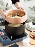 蒸籠砂鍋燉鍋家用燃氣明火耐高溫沙鍋湯煲煲湯燉湯陶瓷日式大蒸鍋