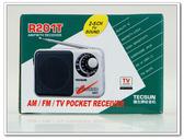 收音機 袖珍式調頻/調幅/電視伴音收音機迷你四六級英語考試收音機校園廣播收音機