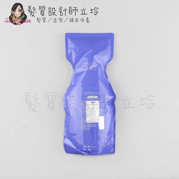 立坽『洗髮精』得普國際公司貨 DEMI提美 (結構清潔)量感洗髮精700ml(補充包) IH03