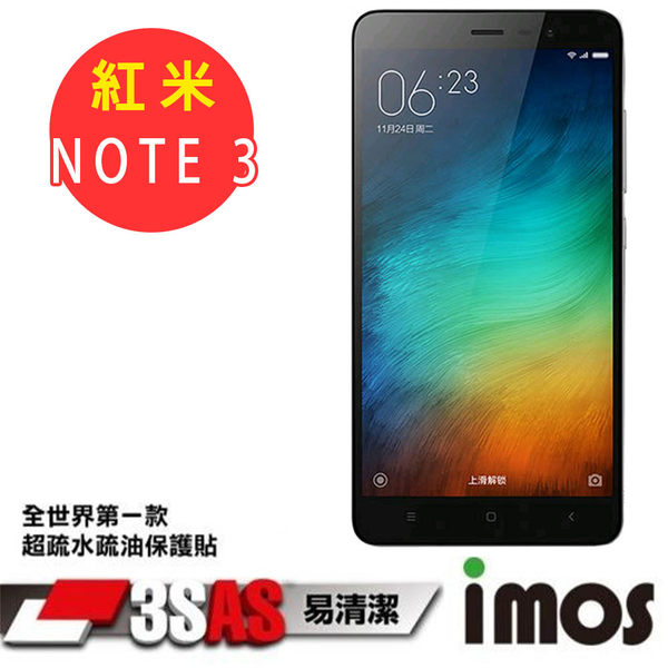 TWMSP★按讚送好禮★iMOS MIUI 紅米 Note 3 3SAS 螢幕保護貼