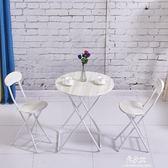 簡易折疊桌便攜正方形餐桌擺攤桌家用吃飯桌子小圓桌陽臺洽談圓桌規格70*70*71 YYS     易家樂