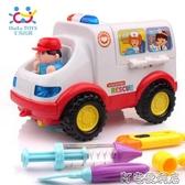 匯樂836全能救護車仿真醫生過家家寶寶電動音樂益智早教玩具(快速出貨)