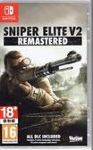 【玩樂小熊】現貨中 Switch遊戲NS 狙擊之神 V2 重製版 Sniper Elite V2 中文版