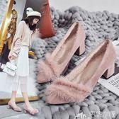 高跟鞋 豆豆毛毛鞋女外穿一腳蹬粗跟2019秋冬季新款中跟高跟加絨仙女單鞋 巴黎衣櫃
