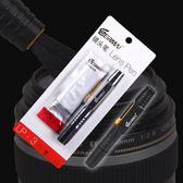 銳瑪鏡頭筆單反清潔筆相機鏡頭擦鏡筆大號雙頭清理筆 數碼配件 全館免運