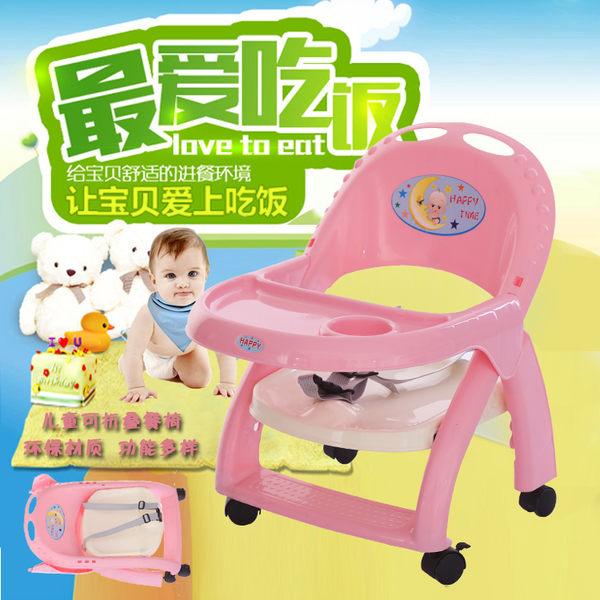 嬰兒餐椅 帶輪可移動寶寶餐椅 便攜式兒童桌椅 可折疊可升降嬰兒桌 jy【限時折扣好康八折】